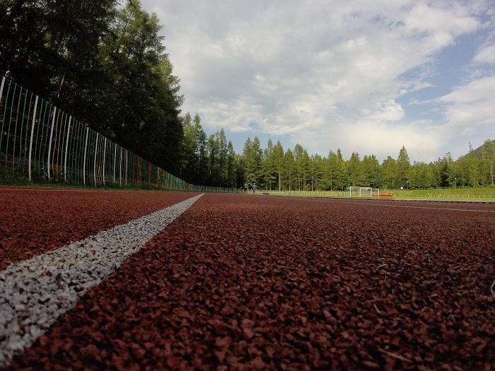 bieganie start bieżnia początek