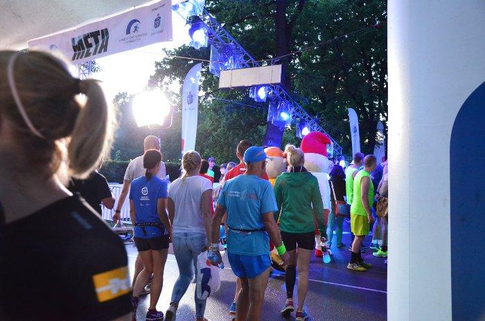 5. PKO Nocny Wrocław Półmaraton