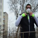 Maska antysmogowa – jaką powinien wybrać biegacz?