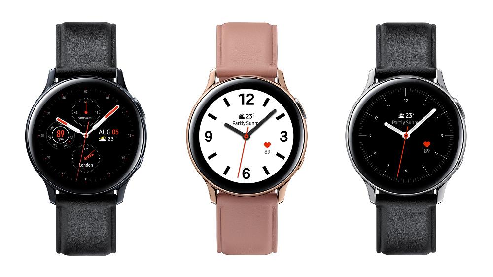 Samsung Galaxy Watch Active 2 - co nowego