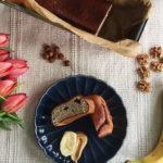Chleb bananowy, który zrobi Wam dzień! [PRZEPIS]
