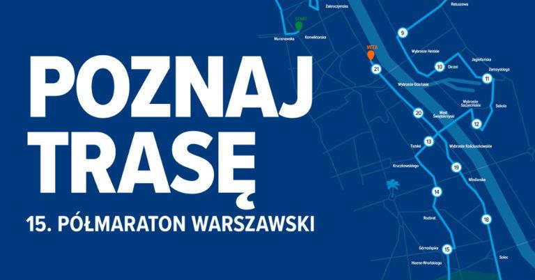 15. Półmaraton Warszawski trasa 2020