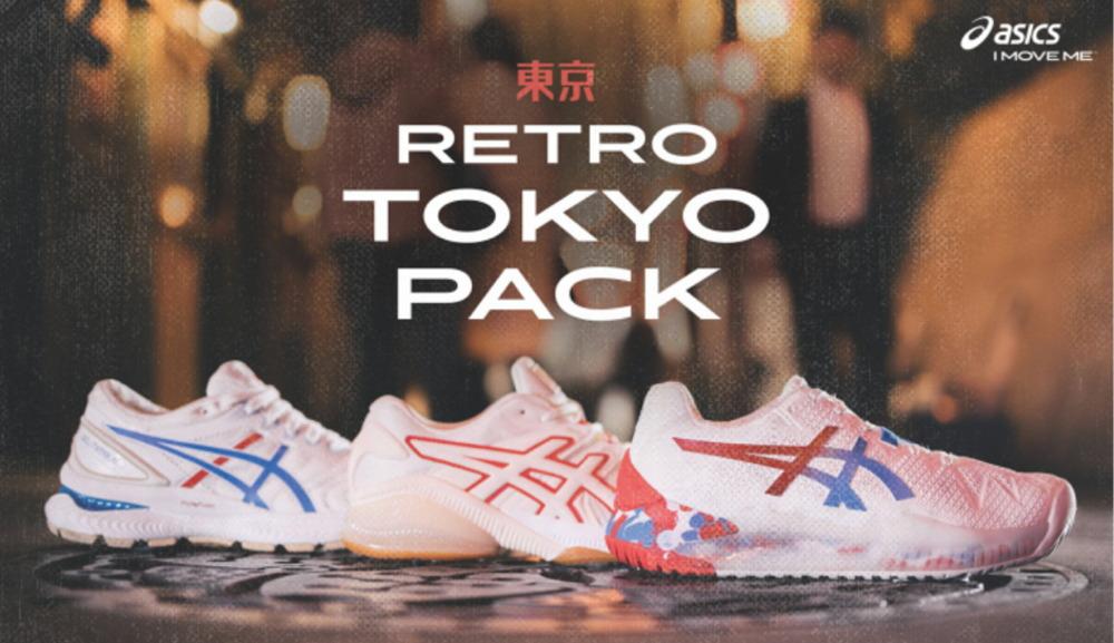 ASICS Retro Tokyo
