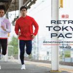 ASICS zaprezentował kolekcję Retro Tokyo!