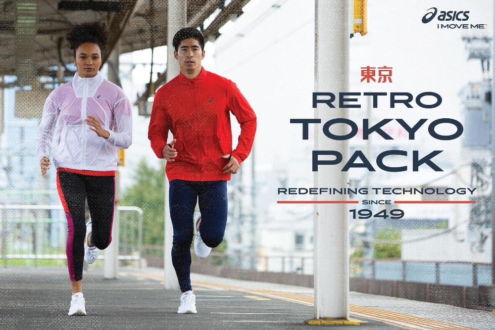 ASICS zaprezentował kolekcję Retro Tokyo
