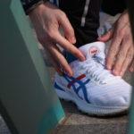 Buty do biegania po asfalcie? ASICS GEL-Nimbus 22